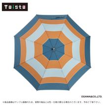 TOISTO(トイスト) 晴雨兼用日傘 ターゲット